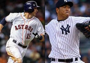 MLB Free Pick: Houston Astros at New York Yankees 2019-10-18