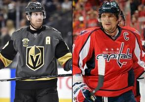 NHL Free Pick: Vegas Golden Knights at Washington Capitals 2018-06-04